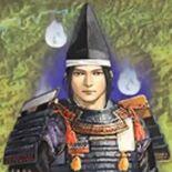 Minamoto Yoshitsune in Taikō 5