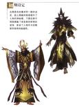 Zhang Jiao Concept Art (DW7)