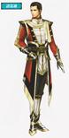 Zhuge Dan Alternate Outfit (DW8)