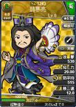Zhuge Liang 5 (BROTK)