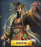 Dong Zhuo - Chinese Server (HXW)