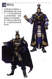 Cao Cao Concept Art (DW7)