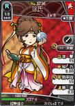Xushi 3 (BROTK)