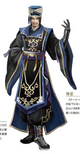 Chen Gong Alternate Outfit (DW9)