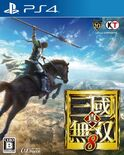 Dw9-jpcover