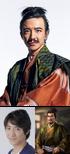 Ieyasu-nobuambitaishi-stage1