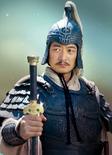 Lu Xun Drama Collaboration (ROTK13 DLC)
