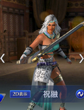 Zhurong Mystic Outfit (DW9M)