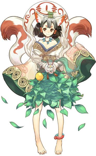 Lady Akatsuki