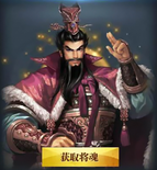 Cao Cao - Chinese Server 2 (HXW)