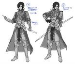 Cao Pi Concept Art (DW9)