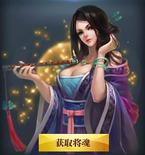 Diaochan - Chinese Server (HXW)
