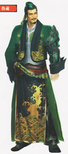 Lu Su Alternate Outfit (DW8)