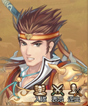 Ma Chao (FROTKW)