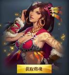 Zhurong - Chinese Server 2 (HXW)