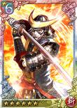 Masamune Date 3 (QBTKD)