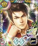 Nobunaga Oda 23 (1MNA)