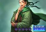 Liu Bei 2 (ROTKH)