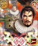 Nobunaga Oda 30 (1MNA)