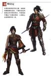 Ling Tong Concept Art (DW7)