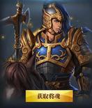 Pang De - Chinese Server (HXW)