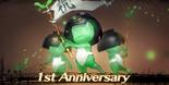 NO 1st Anniversary Art