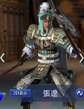 Zhang Liao Mystic Outfit (DW9M)