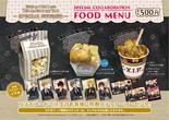 5th Anniversary Tour Summer Menu (TMR)