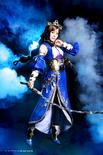 Cai Wenji Stage Production (DW9)