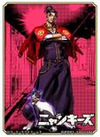 Nobunaga Oda Nyankees Collaboration (SC)