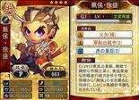 Xu Sheng 2 (SGB)