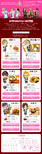 Game Symphony Japan Menu (TMR)