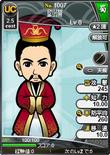 Liu Bei (BROTK)