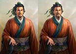 Liu Bei 6 (ROTK13)