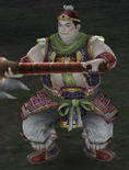 Xu Zhu Alternate Outfit (WO)