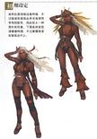 Zhu Rong Concept Art (DW7)