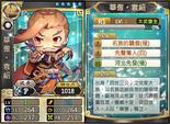 Yuan Shao 2 (SGB)