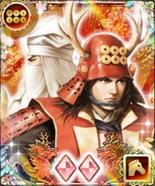 Yukimura Sanada 14 (1MNA)