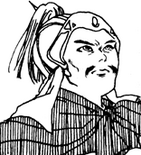 Du Yu (SKS)