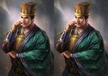 Lu Su (ROTK13PUK)