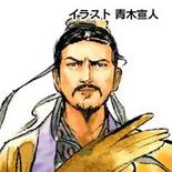 Zhuge Liang 7 (1MROTK)