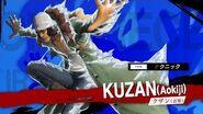 「ONE PIECE 海賊無双4」キャラクター紹介映像~クザン(青雉)~ PS4 Nintendo Switch XboxOne