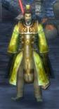Cao Cao Alternate Outfit 2 (DWSF)