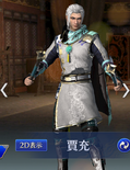 Jia Chong Mystic Outfit (DW9M)
