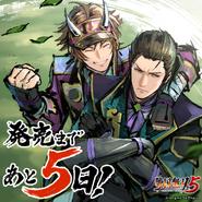Countdown 8 - Shikanosuke Yamanaka and Toshimitsu Saitō (SW5)