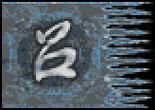 DT Banner (Lu Bu)