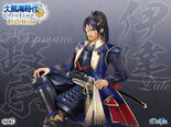 Masamune-unchartedwaters online