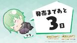 Vita Countdown 16 (KC3)