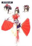 Da Qiao Concept Art (DW5)