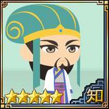 Zhuge Liang 9 (1MROTK)